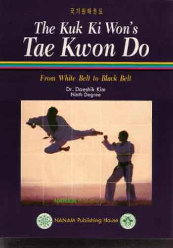The Kuk Ki Won Tae Kwon Do