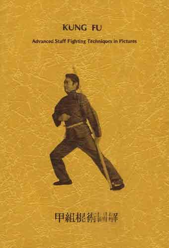 Kung Fu Advanced Staff