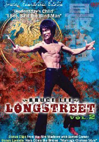 Bruce Lee Longstreet #2