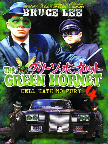 The Green Hornet 4 - Hell Hath No Fury