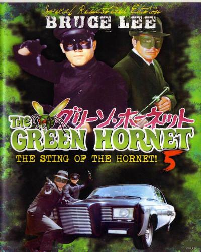 The Green Hornet 5 - The Sting of the Hornet!