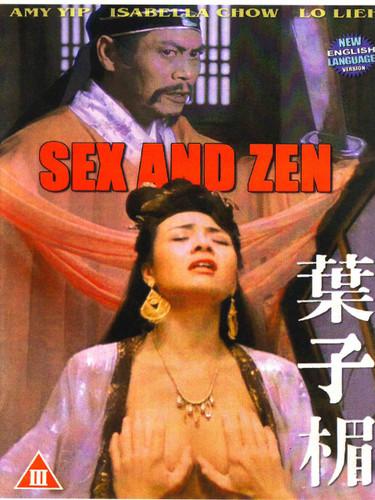 Sex and Zen