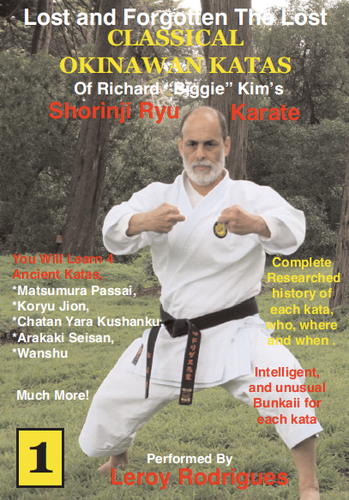 Lost and Forgotten Katas of Richard Biggie Kim Shoring Ryu Karate #1