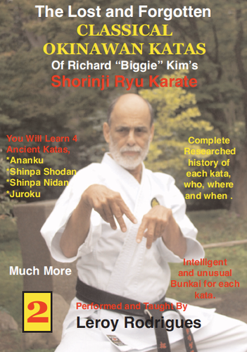 Lost and Forgotten Katas of Richard Biggie Kim's Shorinji Ryu Karate #2