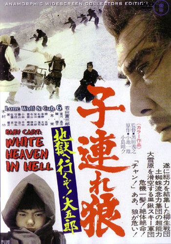 Lone Wolf and Cub 6: Baby Cart White Heaven in Hell