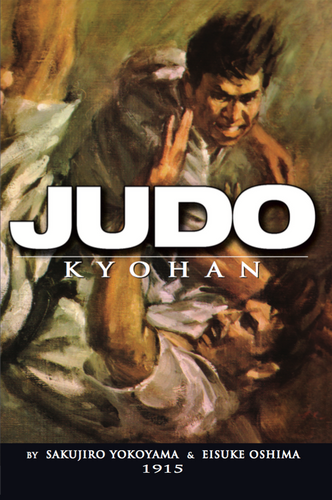 Judo Kyohan  (Download)