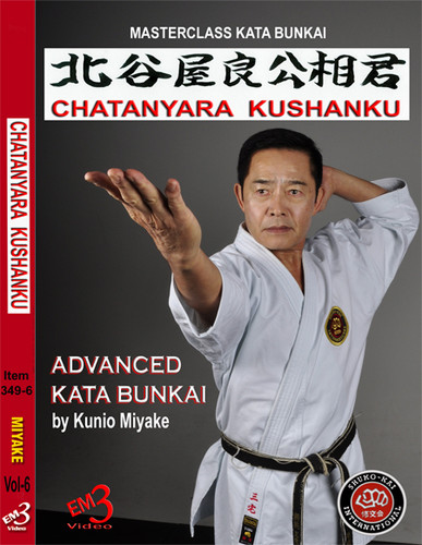 CHATANYARA KUSHANKU Vol-6 - ADVANCED KATA BUNKAI
