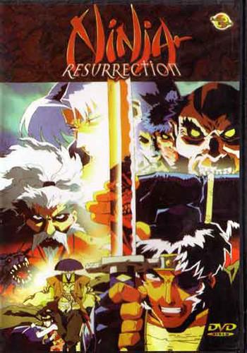 Ninja Resurrection