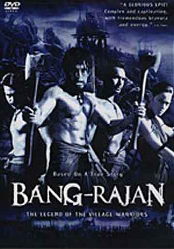 Bang-Rajan