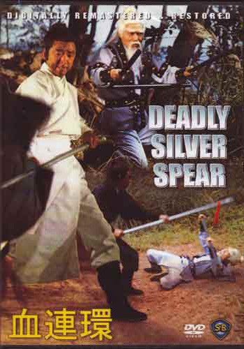 Deadly Silver Spear