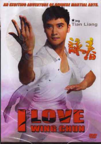 I Love Wing Chun