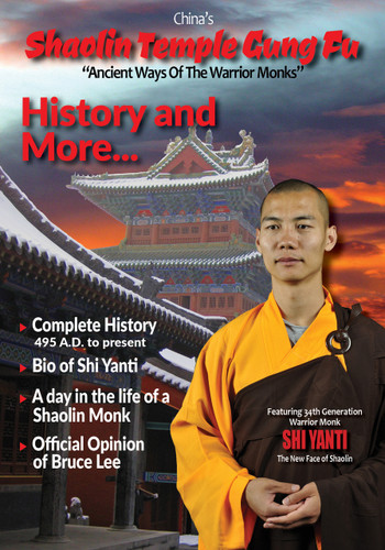 China's Ancient Forms of the Shaolin Gung Fu History and more.