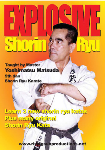 Yoshimasa Matsuda Shorin Ryu Karate Do (DVD download)