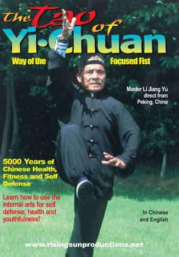 The Tao of Yi Chuan ( DVD Download)