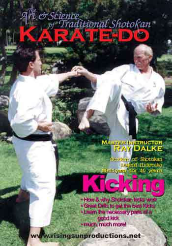 Art and Science of Shotokan Karate 4 (DVD Download)