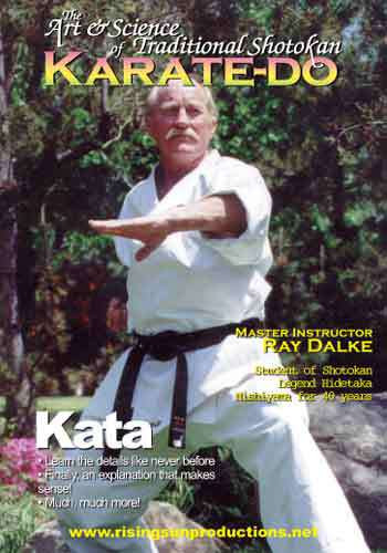 Art and Science of Shotokan Karate 5 ( DVD Download)