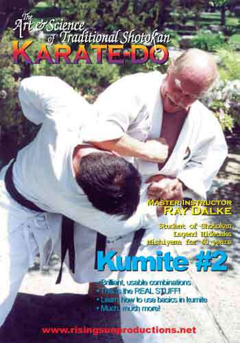 Art and Science of Shotokan Karate 7(DVD Download)