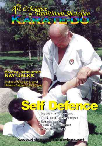 Art and Science of Shotokan Karate 8 (DVD Download)