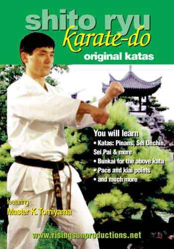 Shito Ryu Karate Tomiyama Original( DVD download)