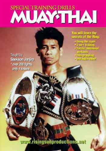 Muay Thai Special Drills (DVD Download)