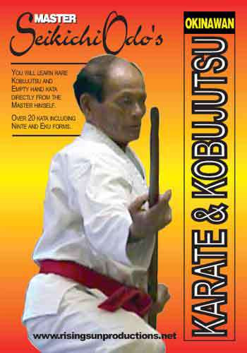 Master Odo's Traditional Okinawan Kobudo(DVD Download)