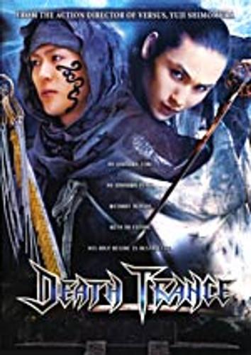 Death Trance