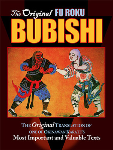 The Originial Fu Roku Bubishi ( Download )