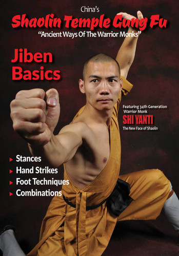 China's Ancient Forms of the Shaolin Gung Fu Jiben-Basics - Download