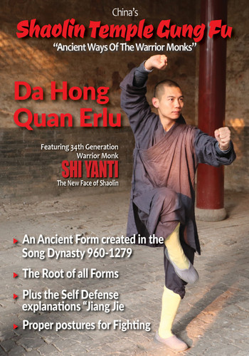 China's Ancient Forms of the Shaolin Gung Fu Da Hong Quan Erlu - Download