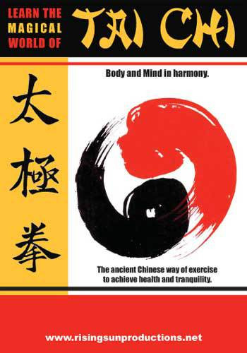 Learn The Magical World Of Tai Chi ( Download )