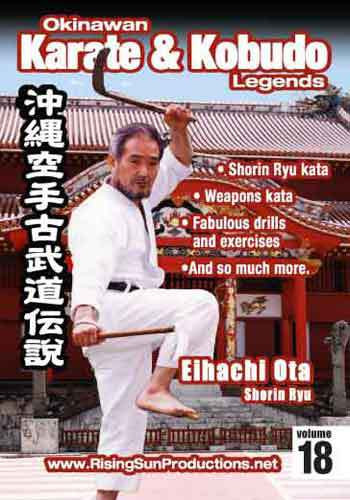 OKKL Eihachi Ota Shorin Ryu Vol. 18 ( Download )