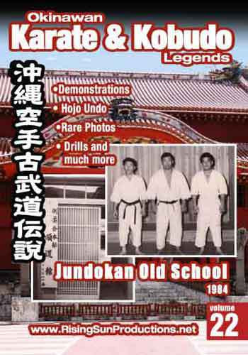 OKKL Jundokan Old School 1984 Vol. 22 ( Download )
