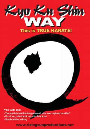 Kyo Ku Shin Way ( Download )