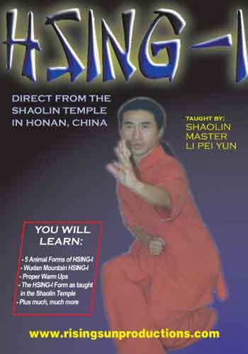Hsing -I