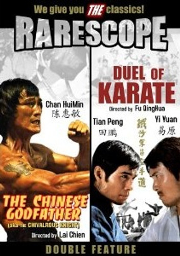 The Chinese Godfather /Duel Of Karate