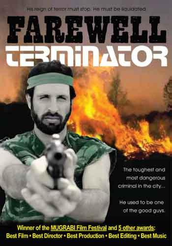 Farewell Terminator