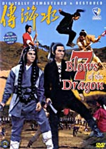 7 Blows Of The Dragon
