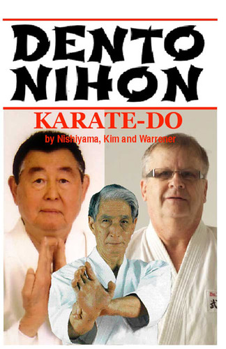 Dento Nihon Karate Do (Download)