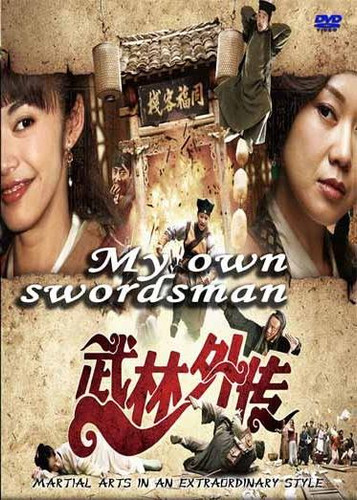 My Own Swordsman