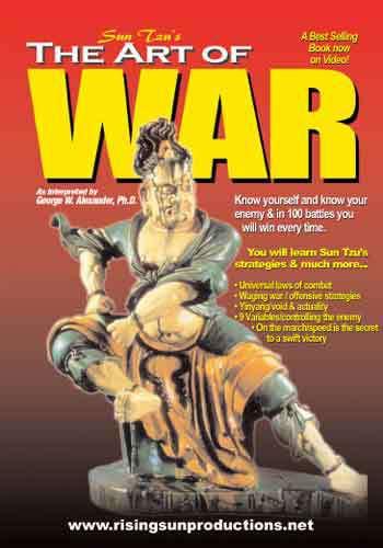 Sun Tzu's The Art Of War ( Download )