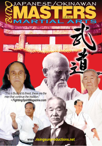Budo Japanese/Okinawan Masters of the Martial Arts (Video Download)