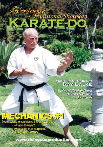 Art and Science of Shotokan Karate #1 (Video Download)