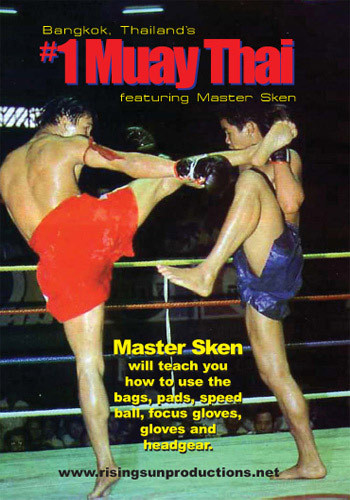 Muay Thai Master Sken 2 DVD Set