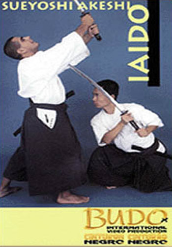 Iaido Box Set ( 3 DVDs )