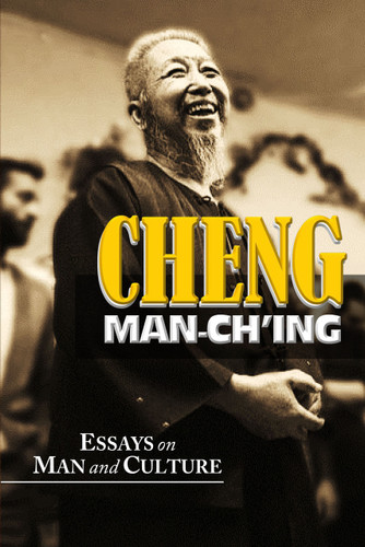 Cheng Man-Ch'ing (Download)