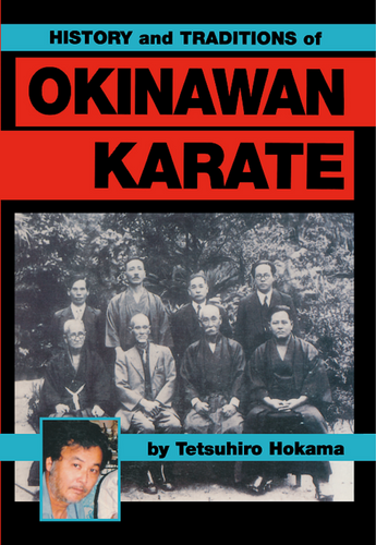 To-Te Jitsu by Gichin Funakoshi (Download)