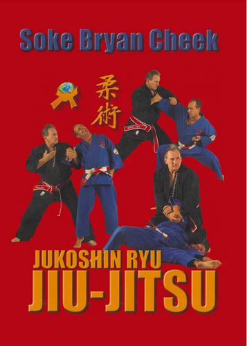 Jukoshin Ryu Ju Jitsu (Download)