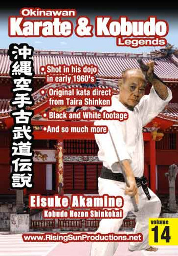 OKKL Eisuke Akamine Kobudo Hozon Shinkokai Vol. 14 ( Download )