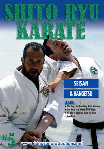 Shito Ryu Karate #5 dL