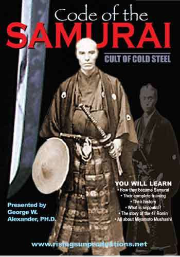Code of the Samurai ( Download )
